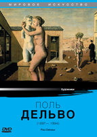 Поль Дельво (DVD) / Paul Delvaux