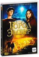 ����� �����: ����� (DVD) / City of Ember
