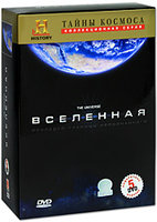 DVD History Channel. ����� �������: ���������. ���������� ������� (5 DVD) / The Universe