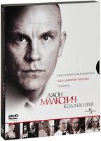 Джон Малкович. Коллекционное издание (3 DVD)