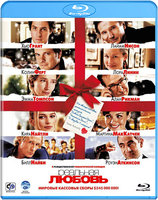 �������� ������ (Blu-Ray) / Love Actually