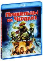 ��������� �� ������� (Blu-Ray)