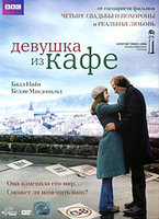 Девушка из кафе (DVD) / The Girl in the Cafe