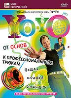 Yo-Yo: �� ����� � ���������������� ������