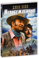 DVD Непобежденные / The Undefeated