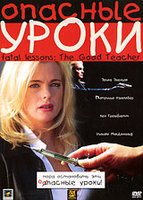 DVD Опасные уроки / Fatal Lessons: The Good Teacher