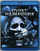 ����� ���������� 4 (Blu-Ray) / The Final Destination