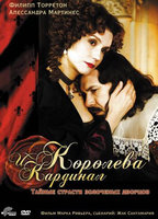 DVD Королева и кардинал / The Queen and the Cardinal