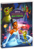 ��������� � ������� (DVD) / The Princess and the Frog