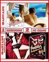kino-fantazm-erotika