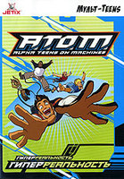 A.T.O.M. ��������������� (DVD) / A.T.O.M.: Alpha Teens on Machines