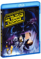 Blu-Ray Гриффины: Там, там, на темной стороне (Blu-Ray) / Family Guy: Something, something, something dark side