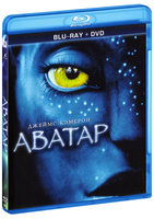 Аватар (Blu-Ray + DVD) / Avatar