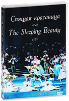 DVD ������ ��������� (�����) / The Sleeping Beauty