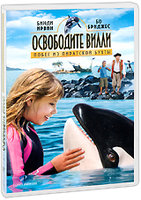 DVD ���������� �����: ����� �� ��������� ����� / Free Willy: Escape from Pirate's Cove