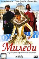 DVD Миледи / Milady