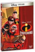 DVD Суперсемейка / The Incredibles
