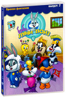 Бэби Луни Тюнз. Выпуск 2 (DVD) / Baby Looney Tunes Vol. 2
