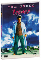 Предместье (DVD) / The `burbs
