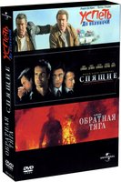 DVD ������ �� ��������. ������. �������� ���� (3 DVD) / Midnight Run / Sleepers / Backdraft