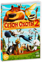 Сезон охоты 2 (DVD) / Open Season 2