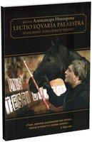 Lectio Eqvaria Palaestra. Манежное лошадиное чтение