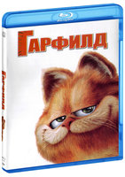 Гарфилд (Blu-Ray) / Garfield