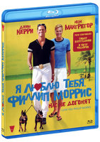 Я люблю тебя, Филлип Моррис (Blu-Ray)