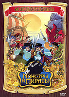DVD ������� � ������: ������� �������� / Monsters & Pirates