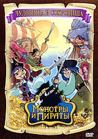������� � ������: �������� � ��������� (DVD) / Monsters & Pirates