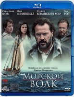 Blu-Ray Морской волк (Blu-Ray) / The Sea Wolf