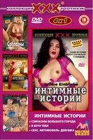 intimnaya-gigiena-muzhchin-video