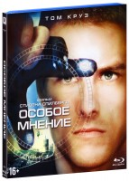 Blu-Ray Особое мнение (Blu-Ray) / Minority Report