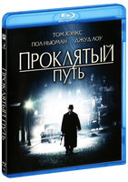Blu-Ray Проклятый путь (Blu-Ray) / Road to Perdition