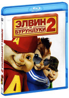 Blu-Ray ����� � ��������� 2 (Blu-Ray) / Alvin and the Chipmunks: The Squeakquel
