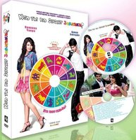 DVD ��� �� �� ����� �������? (DVD+CD) / What�s your rashee?