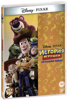 ������� ������� 3: ������� ����� (DVD) / Toy Story 3