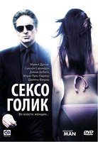 Сексоголик (2 DVD) / Solitary man