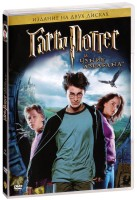 DVD Гарри Поттер и узник Азкабана (2 DVD) / Harry Potter and the Prisoner of Azkaban