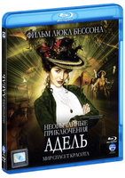 ����������� ����������� ����� (Blu-Ray) / The Extraordinary Adventures of Adele Blanc-Sec