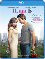 ���� � (Blu-Ray) / The Back-up Plan