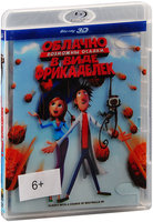�������, �������� ������ � ���� ���������� (Real 3D Blu-Ray) / Cloudy with a Chance of Meatballs