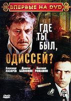 смотреть фильм онлайн ожидание полковника шалыгина