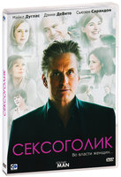 Сексоголик (DVD) / Solitary man
