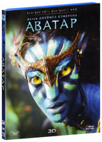 ������. ����������� �������. (Real 3D Blu-Ray + DVD) / Avatar