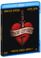 Blu-Ray Дикие сердцем (Blu-Ray) / Wild at Heart