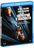 Меркурий в опасности (Blu-Ray) / Mercury Rising