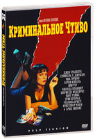 ������������ ����� (DVD) / Pulp Fiction