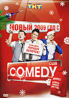 DVD Comedy Club: Новый 2009 год с Comedy Club