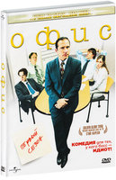 DVD ����: ������ �����, ����� 1-6 / The Office